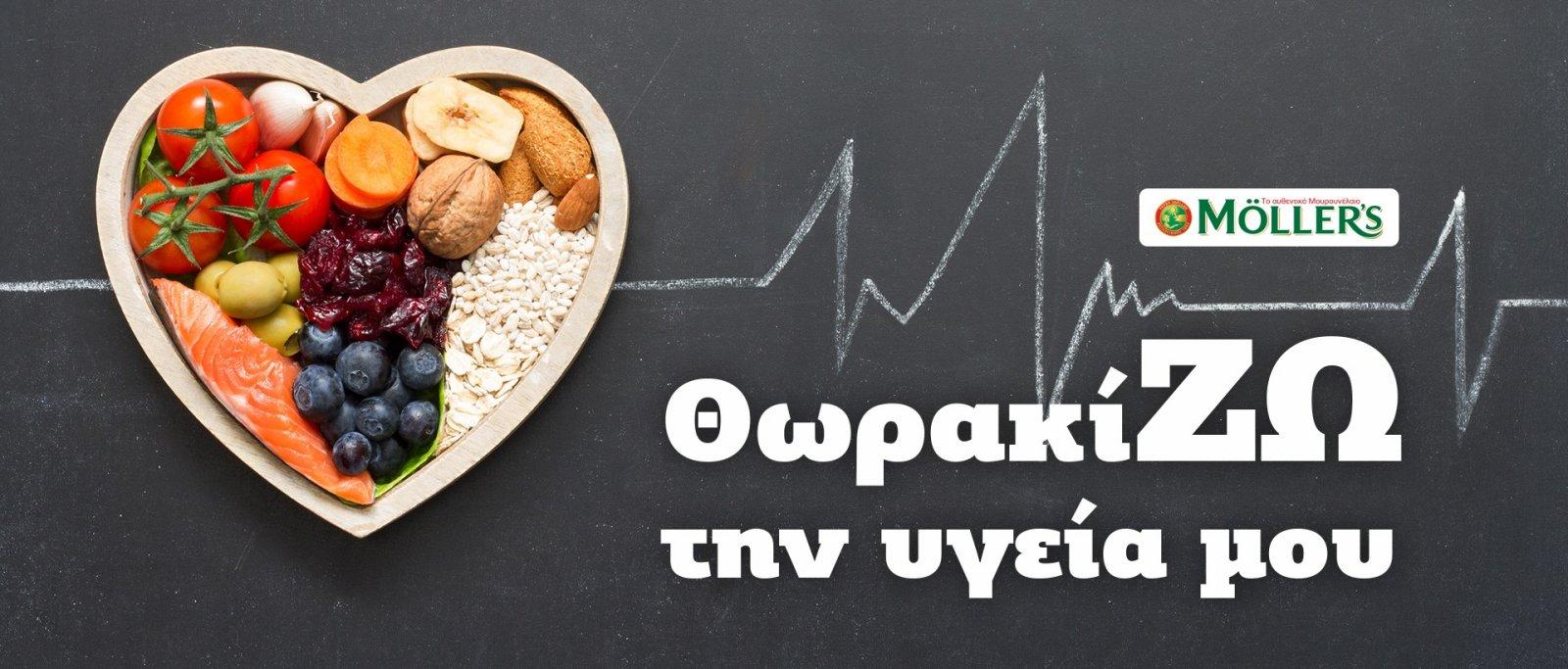 Ένα αφιέρωμα από το Newsbomb.gr
