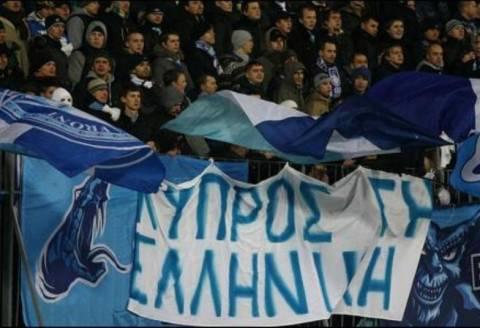 «Κύπρος-Ρωσία συμμαχία»