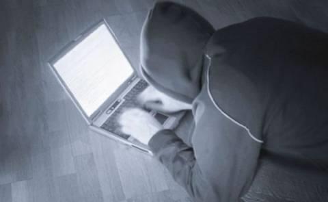 Χάκερ επιτέθηκαν στο σύστημα εθνικής ασφάλειας