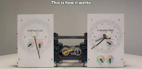 Υπολογιστής από... LEGO