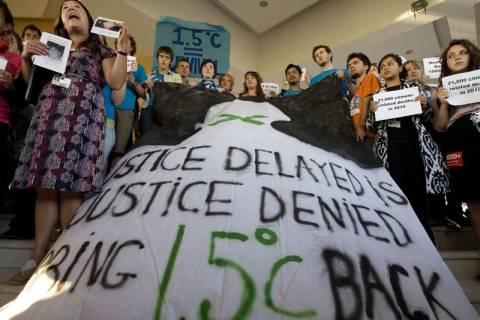 Συμφωνία στο Κανκούν για την κλιματική αλλαγή
