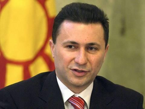 Γκρούεφσκι:''Δεν αποχωρούμε από τις συνομιλίες''