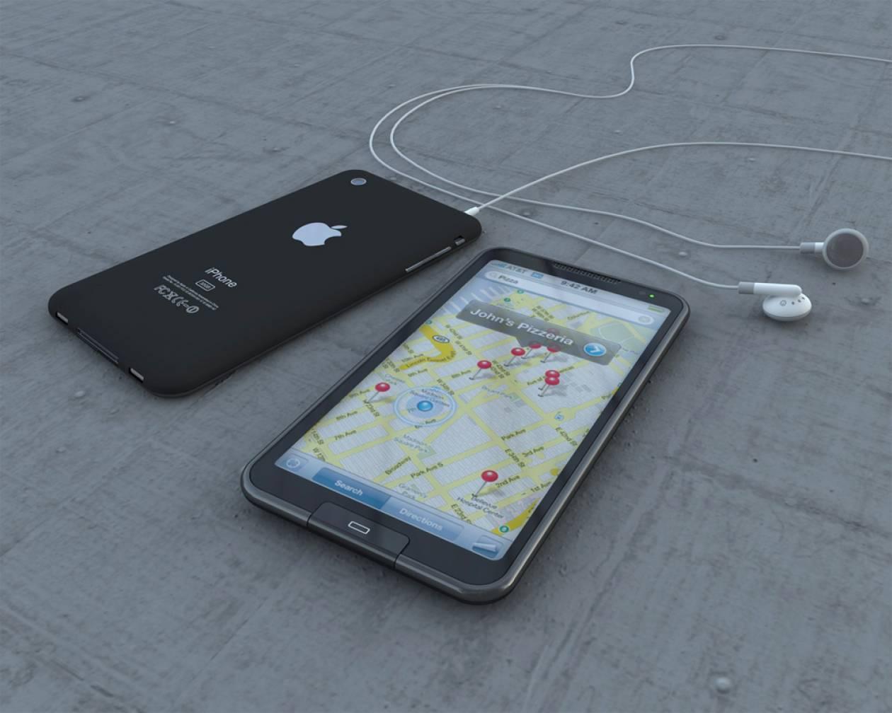 iPhone πορνό κόμβο