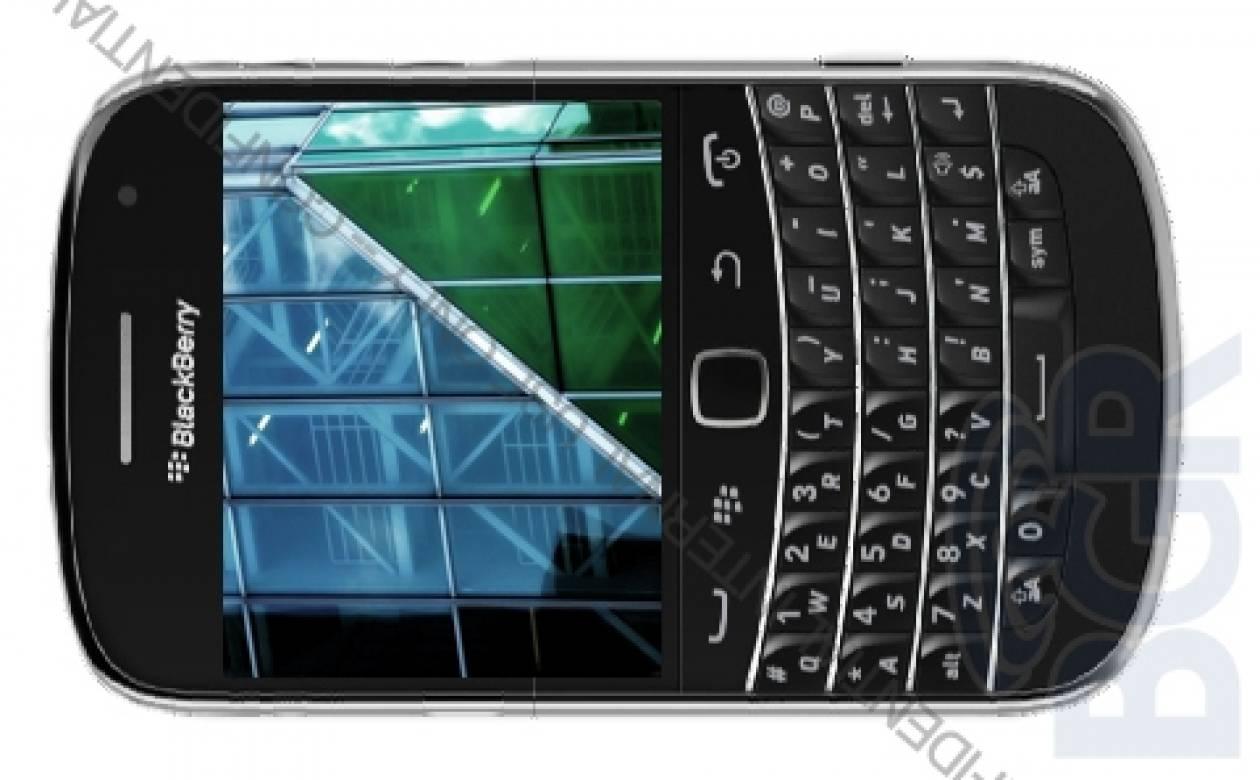 Γκέι dating εφαρμογές BlackBerry