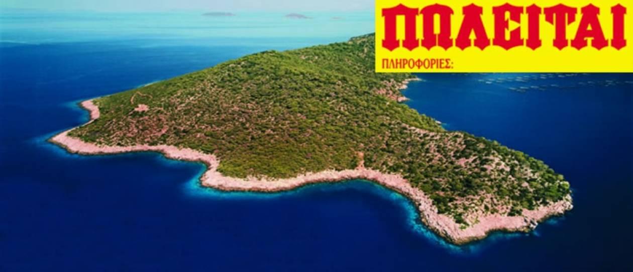 Εξωφρενικό! Βγάλαμε ελληνικά νησιά στο σφυρί!