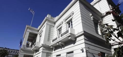 Καταργούνται ελληνικά προξενεία στο εξωτερικό