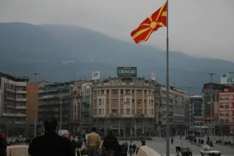 ΥΠ.ΕΞ: Έφθασε η ώρα για λύση στο Σκοπιανό