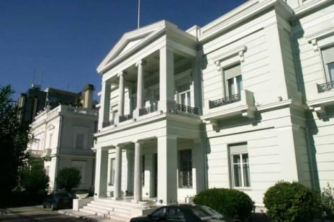 Η Ελλάδα αναγνώρισε το Νότιο Σουδάν