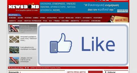 Κερδίσαμε … 10.000 «like» στο Facebook