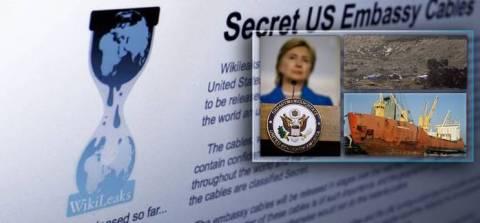 Η τραγωδία στην Κύπρο, η Χίλαρυ και τα Wikileaks