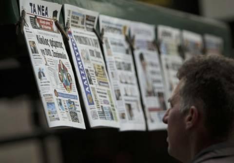 Το πολυνομοσχέδιο του υπουργείου Οικονομικών στις  εφημερίδες