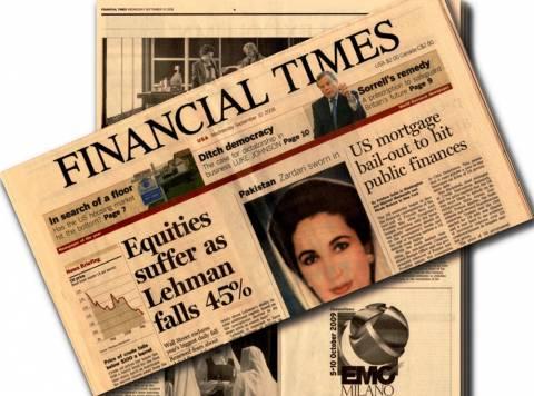 Financial Times: Σωσίβιο διάσωσης των ελληνικών τραπεζών