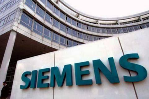 Αγωγή κατά της Ελλάδας από τη Siemens