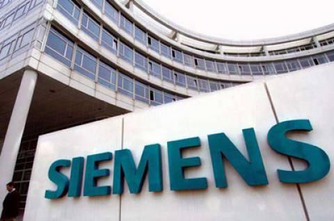 «Σκάει» η φούσκα της Siemens