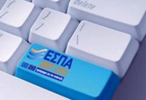 Στόχος της Δυτ. Ελλάδας η απορρόφηση 90 εκατ. ευρώ για έργα του ΕΣΠΑ
