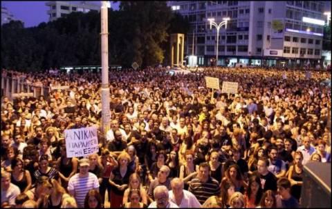 Κύπρος: Οργισμένοι παραμένουν οι πολίτες για τη φονική έκρηξη