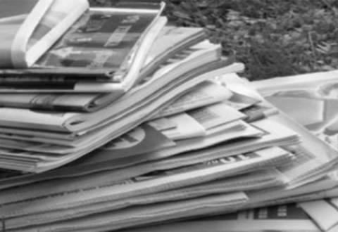 Οι εφημερίδες με μια «ματιά»