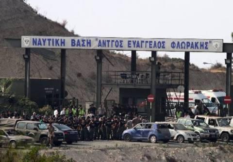 Κύπρος: ικανοποιημένος ο Εισαγγελέας από τις έρευνες στη Ναυτική Βάση