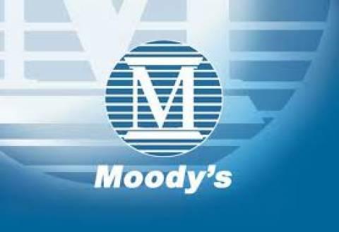 Σε υποβάθμιση και της Κύπρου προχώρησε ο Moody's