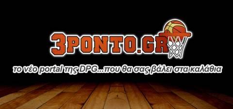 Βάζει 3ponto.gr στην ενημέρωση!