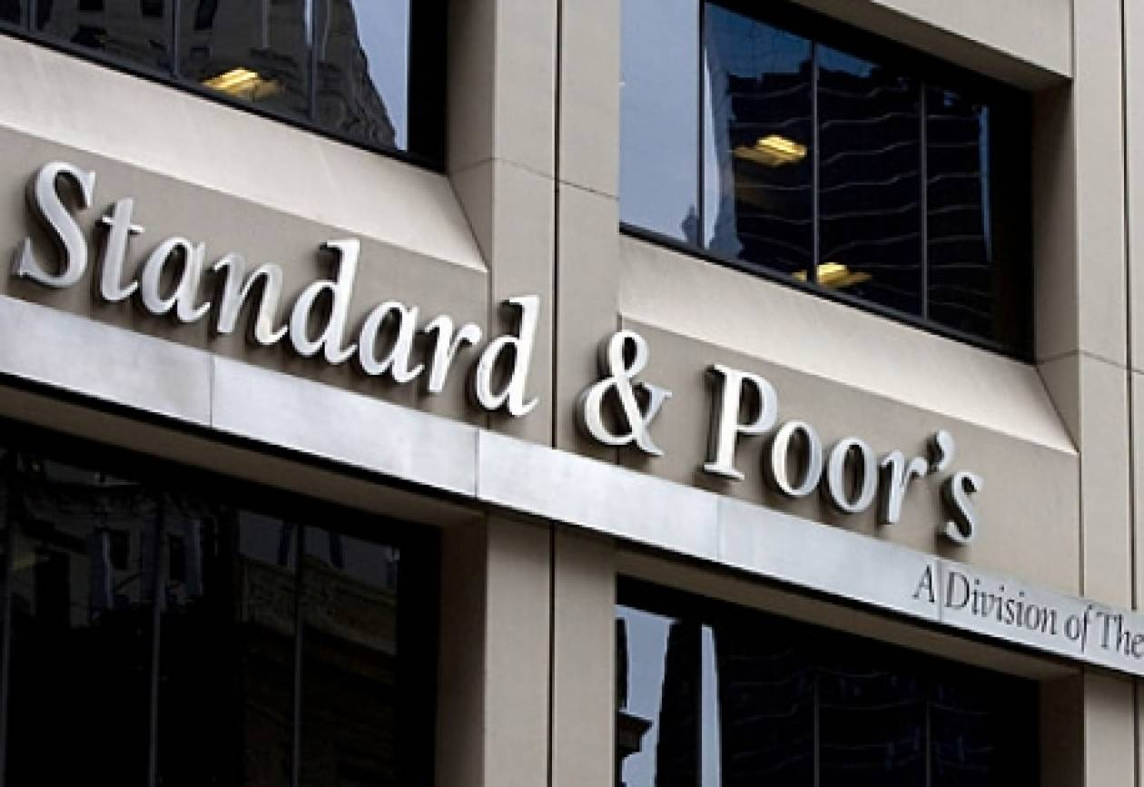 Η S&P διατήρησε σταθερή την αξιολόγηση 4 Ελληνικών τραπεζών