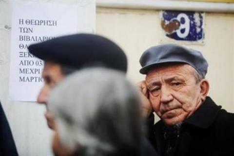 Έναρξη για παρακράτηση αλληλεγγύης συνταξιούχων