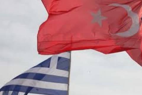 Επιχειρηματική συνεργασία Ελλάδας -Τουρκίας