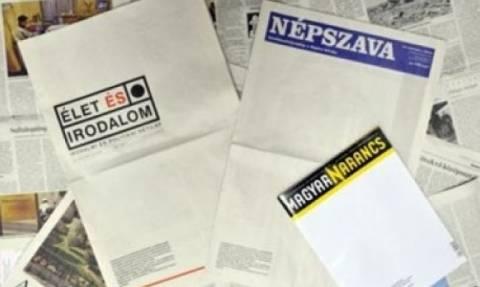 Η πτώση στα χρηματιστήρια στις εφημερίδες