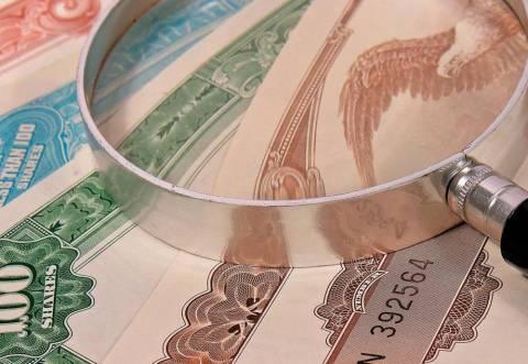 Στο δημόσιο 812,5 εκατ. ευρώ από δημοπρασία εντόκων γραμματίων