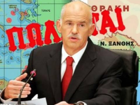 Eπιστολή-φωτιά στον Παπανδρέου: Τιμή μου να υποστώ πολιτική δίωξη από εσένα!