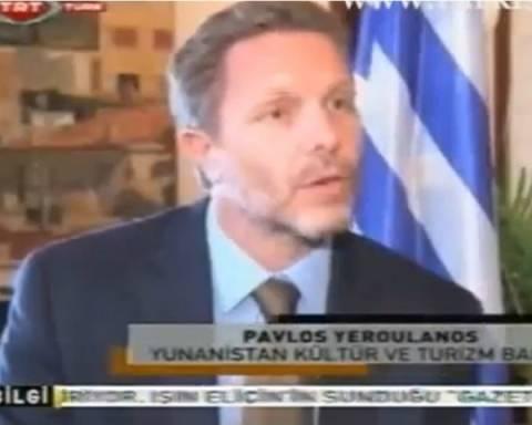 Ο Γερουλάνος στην τουρκική τηλεόραση για τουρισμό και ελληνοτουρκικά