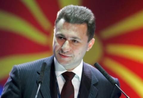 Η ICG προτείνει τη «Δημοκρατία της Βόρειας Μακεδονίας»