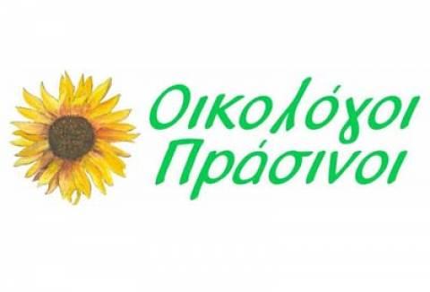 Οικολόγοι Πράσινοι:  «Στην Γλυφάδα καταλύθηκε το κράτος»