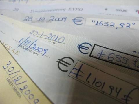 «Φέσια» 1,3 δισ. ευρώ «πνίγουν» την αγορά