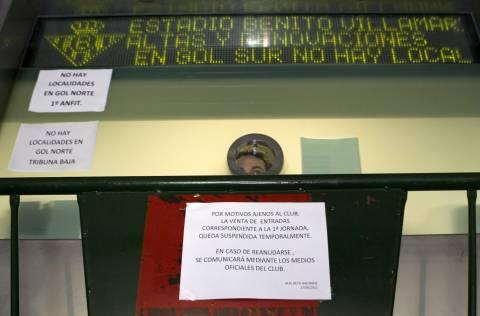 Αναβλήθηκε η σέντρα του ισπανικού πρωταθλήματος