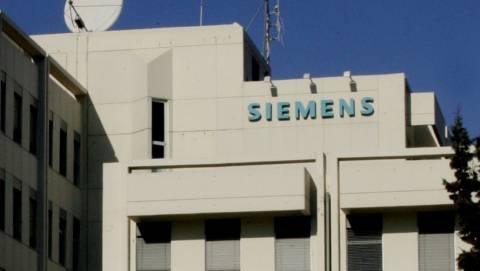 Στο αρχείο η υπόθεση Siemens