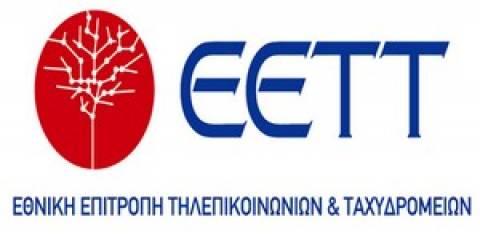 Παραιτήθηκε από την ΕΕΤΤ ο Άγγελος Συρίγος