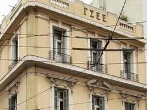 ΓΣΕΕ: Να δημιουργηθεί δημόσιος πυλώνας στο πιστωτικό σύστημα