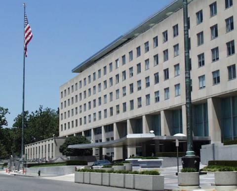 Οδηγία για τους Αμερικανούς πολίτες ενόψει 11ης Σεπτεμβρίου