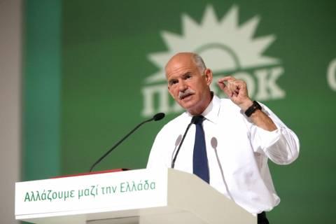 Παπανδρέου: «Οι τράπεζες πρέπει να παίξουν τον αναπτυξιακό τους ρόλο»