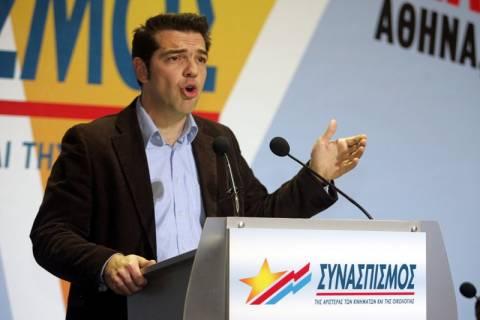 Πρόταση συνεργασίας χωρίς αντίκρισμα από τον Τσίπρα