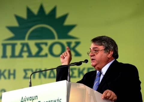 Ορολογία newsbomb στη συνδιάσκεψη του ΠΑΣΟΚ