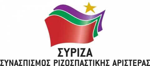 Δωρεάν μετακίνηση για τη ΔΕΘ οργανώνει ο ΣΥΡΙΖΑ