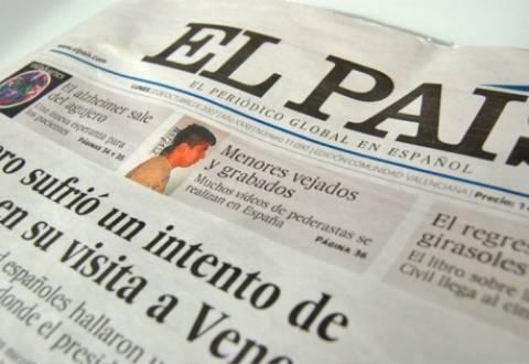 Κούβα: Άρση διαπίστευσης Ισπανού δημοσιογράφου