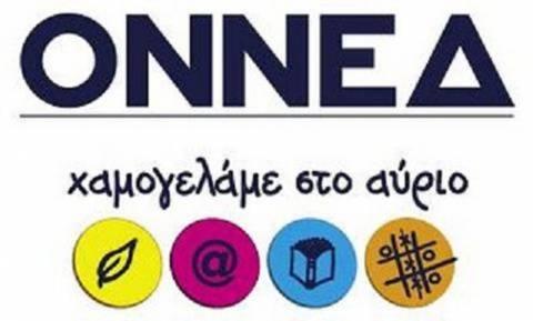 Η ΟΝΝΕΔ πάει Θεσσαλονίκη