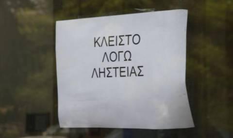 Ληστεία σε μαγαζί στο Ελληνικό