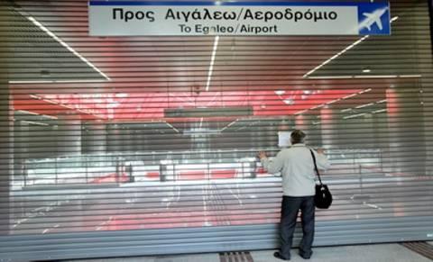 Χωρίς Μετρό και Ηλεκτρικό 12:00 – 16:00