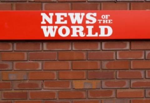 Βρετανία: Νέα σύλληψη για τις υποκλοπές