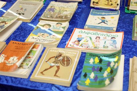 Συνάντηση Παπαϊωάννου – Καραβοκύρη για τα σχολικά βιβλία