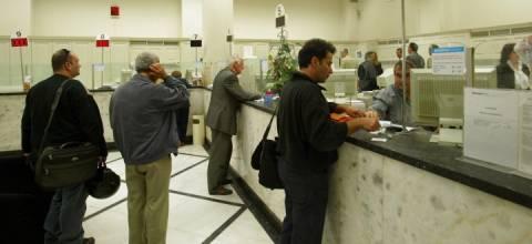 Κραυγή αγωνίας για τις τραπεζικές καταθέσεις